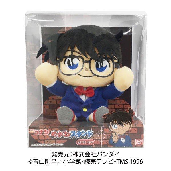 名探偵コナン 百貨店 めがねスタンド 蔵 江戸川コナン