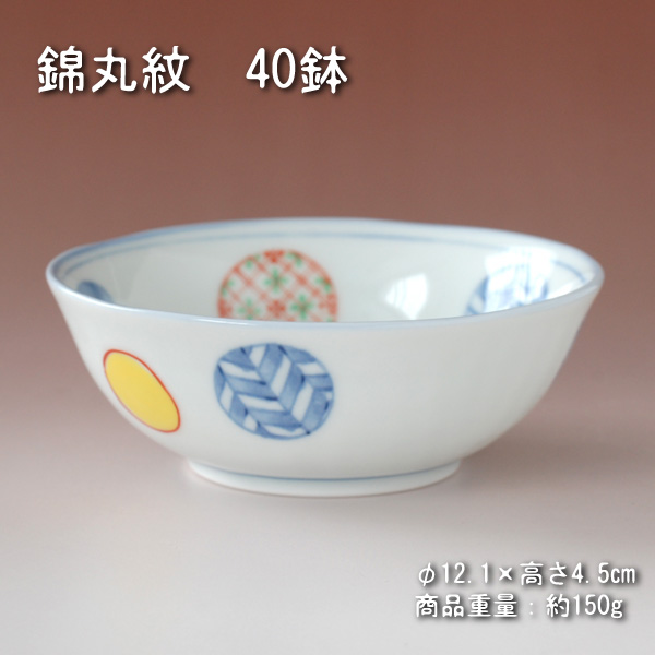 食器 小鉢 美品 取鉢 丸紋 上絵 転写 白磁 40鉢 日時指定 岐阜県 錦丸紋 美濃焼 磁器