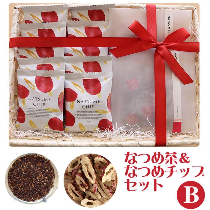 なつめ茶&なつめチップセットB【棗専門店 なつめいろ】