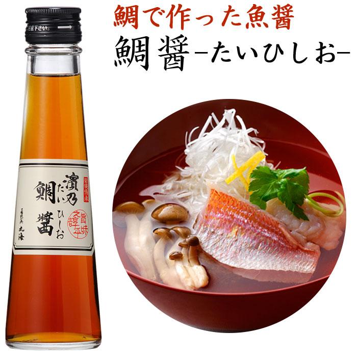 鯛ひしお(小瓶)140g×2 化粧箱入【若狭小浜 丸海】【お中元のし対応可】