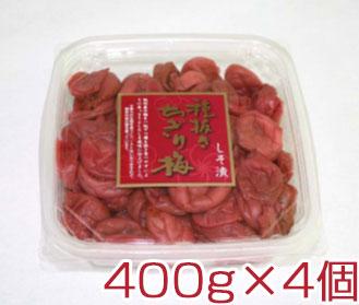 種抜きちぎり梅 しそ漬 400g×4個【紀州南高梅】【熊野の里】