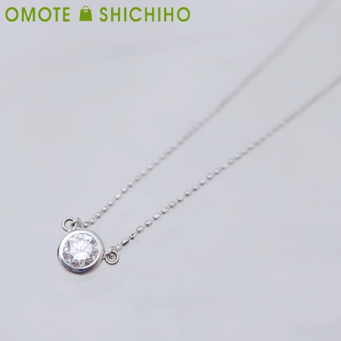 K18WG ダイヤモンド プチネックレス D:0.305ct ホワイトゴールド レディース【中古】【008】