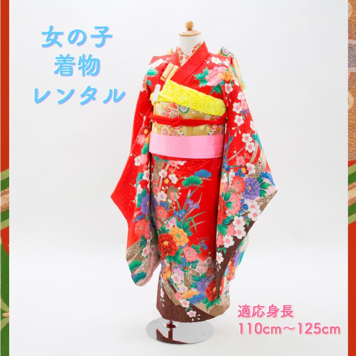 女の子着物 7歳 レンタル着物 フルセット 赤 貸衣装 七五三 753 お花柄 適応身長 110センチから125センチ