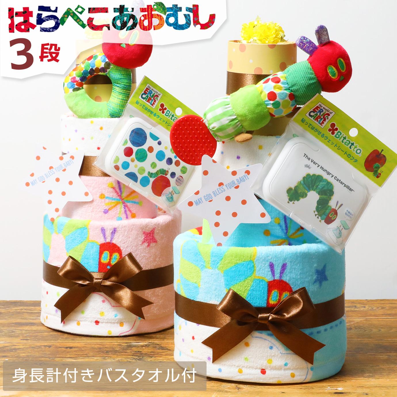 出産祝い!2人目・3人目でも相手が困らないプレゼントのおすすめは?