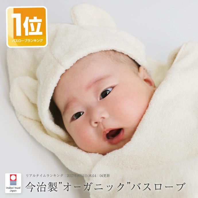 56201672ae039c 生後6ヶ月の赤ちゃん(男の子)出産祝いおすすめランキング【1ページ】 Gランキング