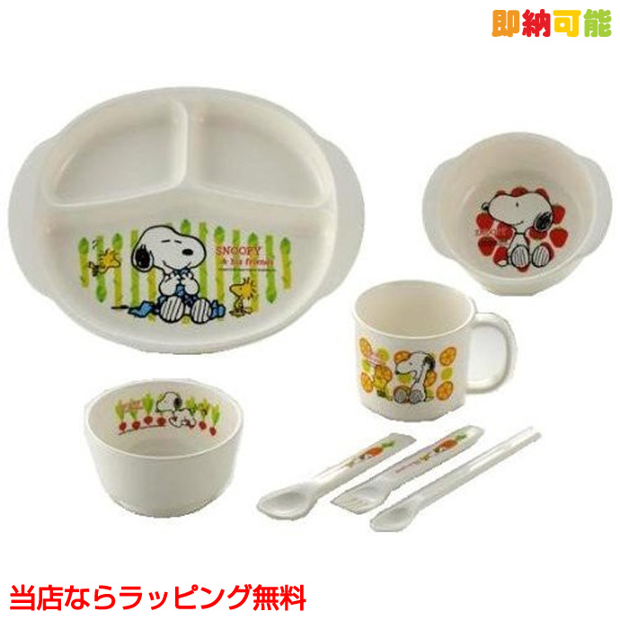 Cups, Dishes & Utensils Lovely Richell Snoopy Straw Mug 320ml