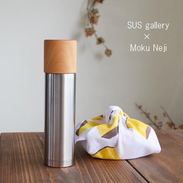 ●SUS gallery × MokuNeji Bottle M 270 ml water bottle●水筒 ボトル ステンレス:on la CRU
