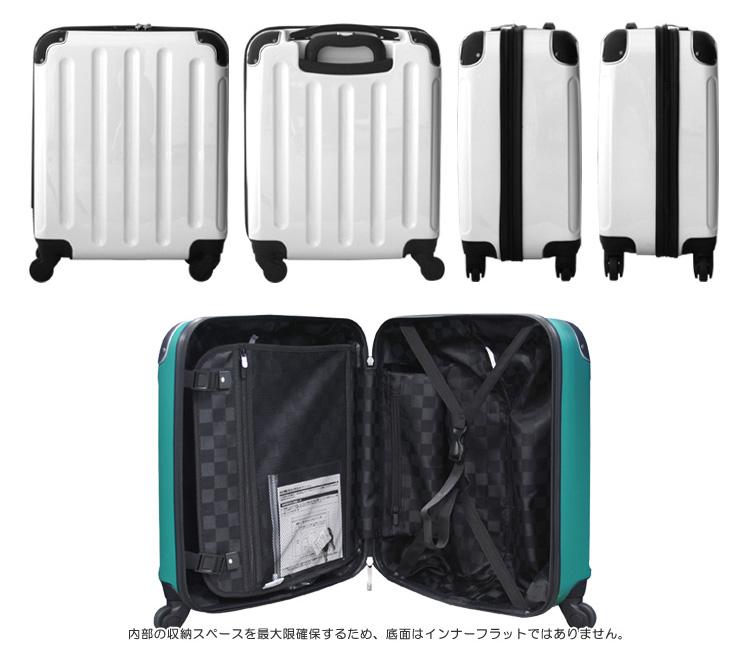 9d07c13873 スーツケースSSサイズキャリーバッグ機内持ち込み超軽量おしゃれキャリーケース40LTSAロック国内