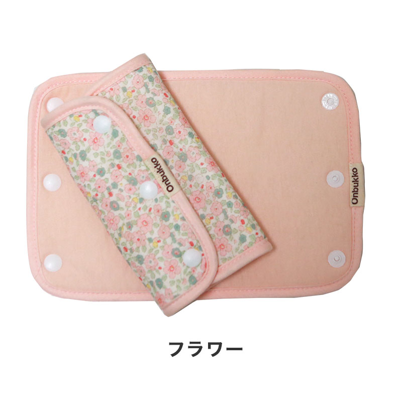 "Has improved ◆ ◆ ◆ ◆ baby drool sheets drool cover ◆ set 1000 yen and 1,800 yen a pair ◆ ""for replacement! 」"