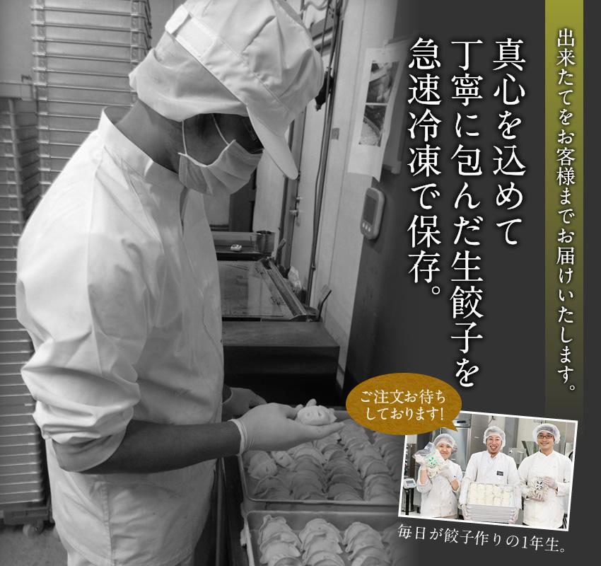 奇跡の一粒「すっぴん」餃子100個 絶品タレなし★約1.8kg!約16人前!冷凍食品  ギョウザ ぎょうざ