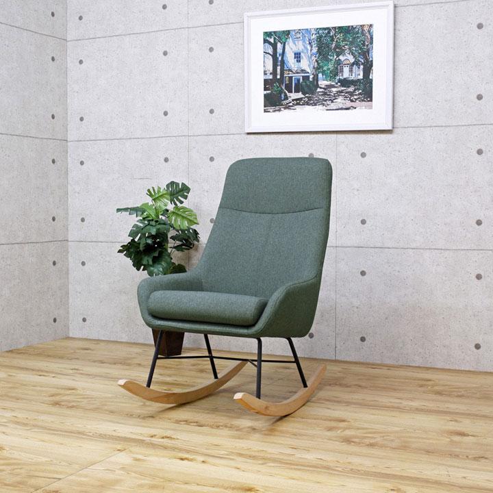 ロッキングチェアー 布製 ファブリック 幅60cm 奥行100cm 高さ105cm ビーチ材 1人用チェアー 椅子 ゆらゆらチェアー リビングチェアー リラックスチェアー シーソー 揺れる椅子 おしゃれチェアー カジュアル スマート ゆりかごチェアー 緑色 グリーン お昼寝用いす 軽量