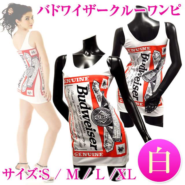 b910c4e033361 one clothing  Badgirl Budweiser   translation is