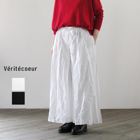 veritecoeur ヴェリテクール ST-074C ハカマパンツ