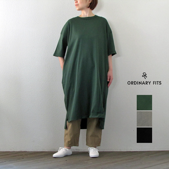 ordinary fits オーディナリーフィッツ BS ONEPIECE ビーエス スワンピース OF-C010