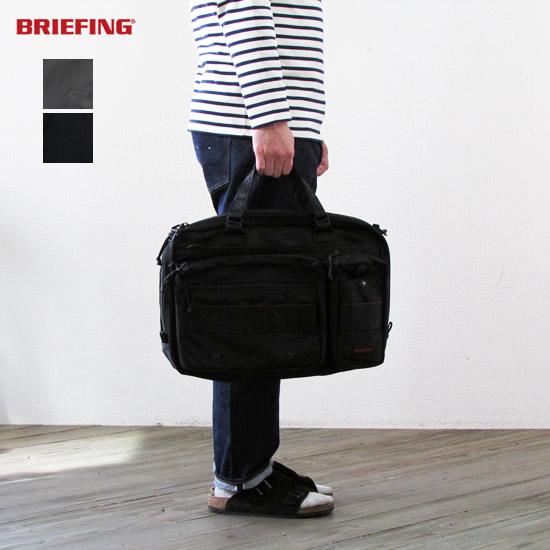 BRIEFING ブリーフィング ネオ B4 ライナー NEO B4 LINER 【RED RABEL】