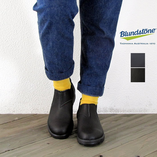 BLUNDSTONE ブランドストーン レディース サイドゴアブーツ ローカット BS1611・1610