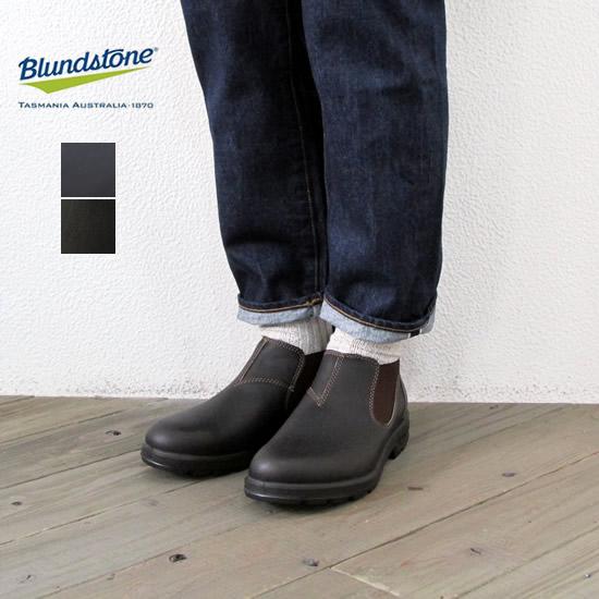 Blundstone ブランドストーン メンズ サイドゴアブーツ ローカット BS1611・1610