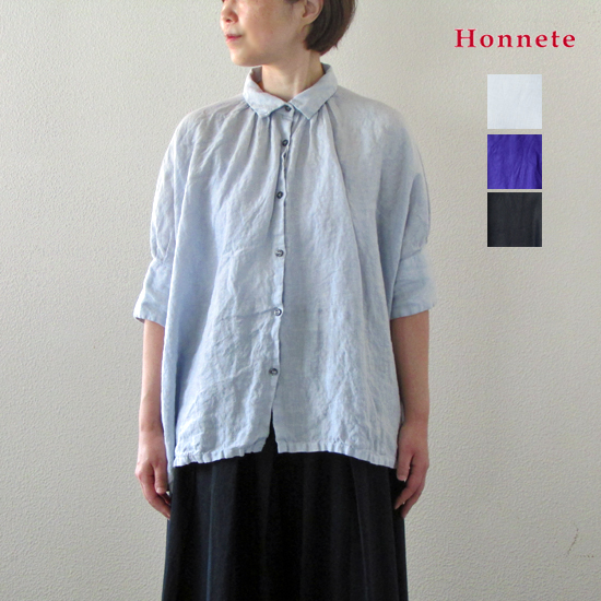Honnete オネット アイリッシュリネン ハーフスリーブ ギャザーブラウス S/SLV Gather Blouse HO-20SS S2