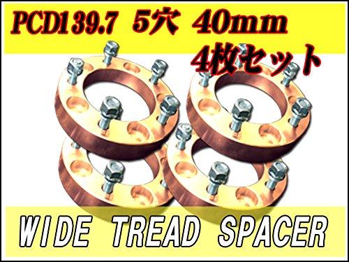 ジムニー40mmワイドトレッドスペーサー5穴4枚セットPCD139.7 ゴールド