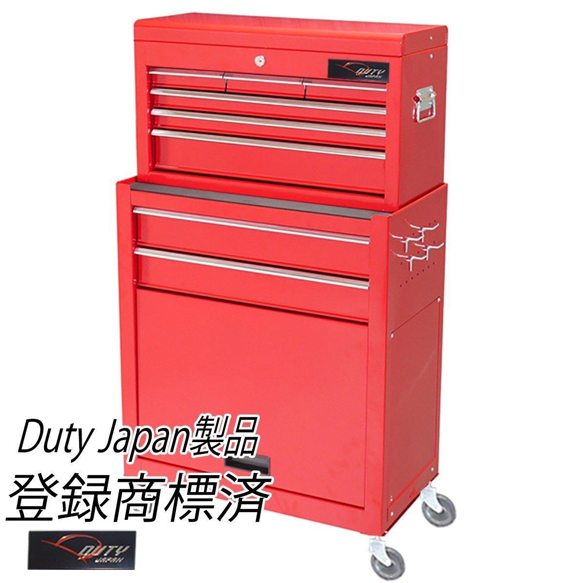 【Duty Japan®】コンパクト収納型チェスト&キャビネット (レッド)