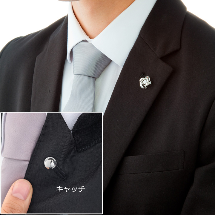 the pin brooch collage savvy style groom lapel budget bride flower