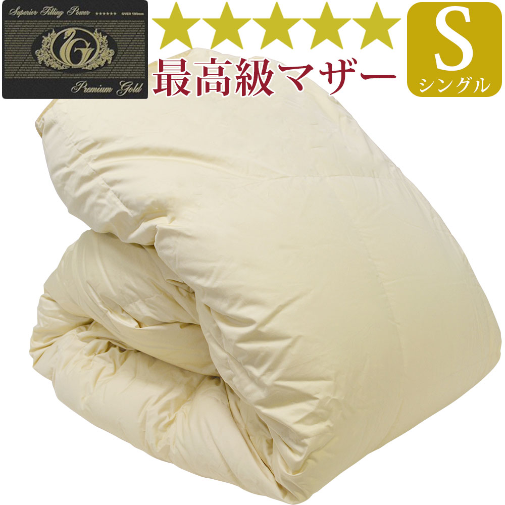 Feather duvet single size premium premium Gold Label made in Japan in Verno  mother down down volume types increased over 95% extra-long staple cotton