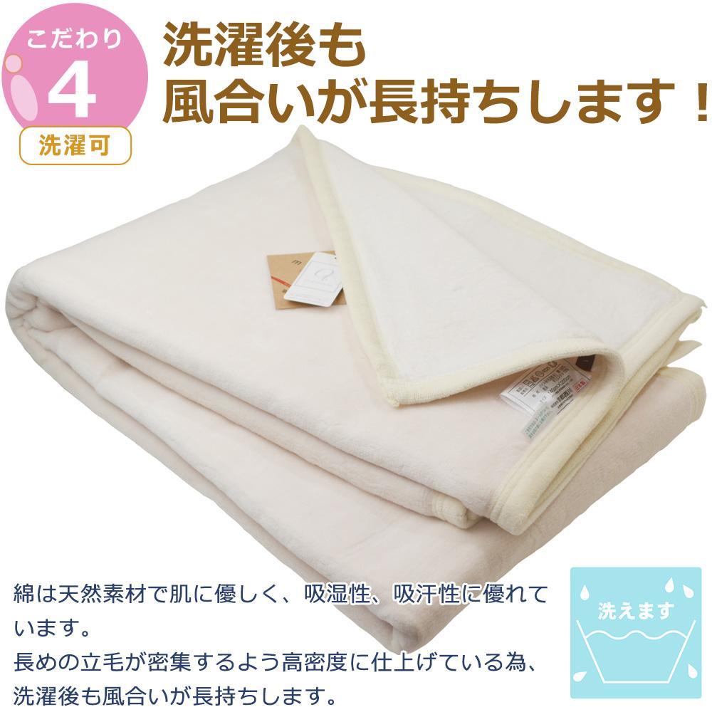天然棉邁耶在日本一個執行緒鉤針和柔軟的手感好絨毛布 (烤肉串) 棉毯 180 × 200 釐米流行耐水洗毯