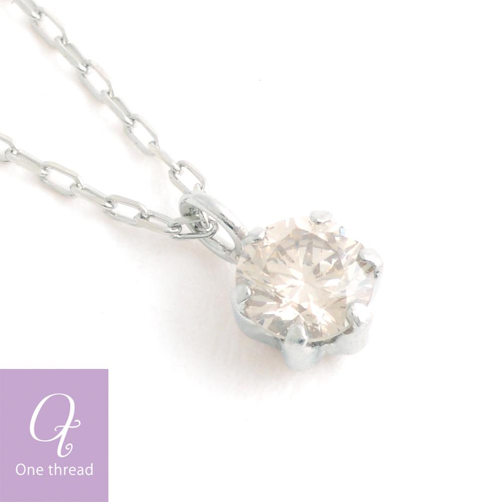 PTプラチナ 天然ダイヤモンドラインネックレス0.1ct