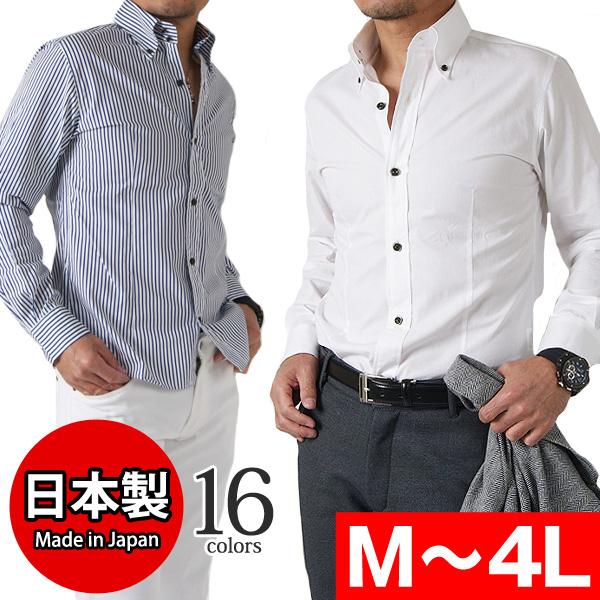 Men Striped Casual Shirts Long Sleeve Slim Fit Strip Button Down Dress Shirts GW