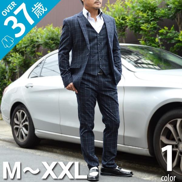 スーツ メンズ オシャレ セットアップ メンズ メンズファッション 秋 冬 スリーピース ウィンドウペン チェック テーパード ネイビー M~XXL 股下78cm ビジカジ フォーマル ドレス カジュアル おしゃれウィンドウペンチェック3ピースセットアップ(JI-SUITS3A)