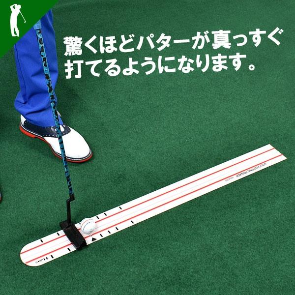 平日15時までのご注文はあす楽対応 3 980円以上送料無料 ※沖縄 離島 世界の人気ブランド 一部地域を除く 同梱不可 ゴルフ 定番から日本未入荷 パターレール 練習器具 パター練習 ショートパット トレーニング 素振り練習 パター ストローク 練習 IF-GF0188 小物表と裏で練習ができる2WAYパターレール golf 在宅 パッティング 器具 スイング矯正