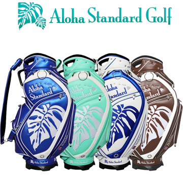 アロハ スタンダード(AlohaStandard) 3点式9.5インチカートバッグ (805シリーズ)