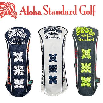 アロハ スタンダード AlohaStandard ヘッドカバー 豪華な 302シリーズ フェアウェイウッド用 激安通販