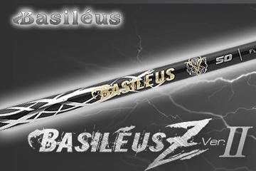 Basileus(バシレウス) Z II/リシャフト工賃込