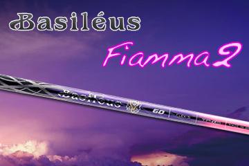 Basileus Fiamma2(バシレウス フィアマ2) /リシャフト工賃込