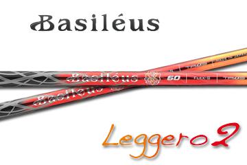 Basileus Leggero2(バシレウス レジーロ2) /リシャフト工賃込