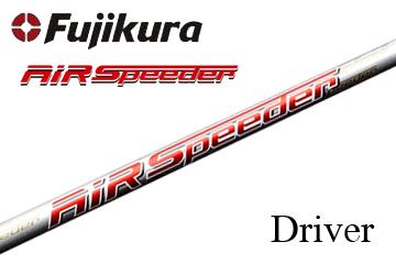 藤倉ゴム Air Speeder Driver/リシャフト工賃込