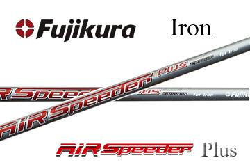藤倉ゴム Air Speeder Plus Iron/リシャフト工賃込