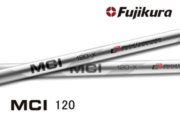 Fujikura MCI Iron 120/リシャフト工賃込