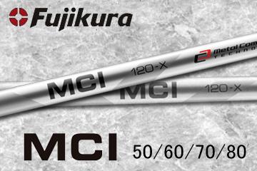 藤倉 MCI 鐵 50-80 / 基本的握把,重新軸系勞動包括