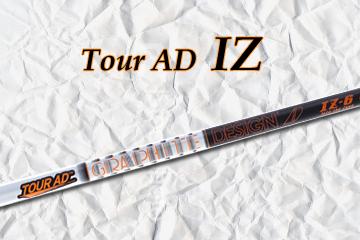 グラファイトデザイン TourAD IZ /リシャフト工賃込