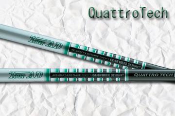 GraphiteDesignグラファイトデザインTourAD QuattroTech