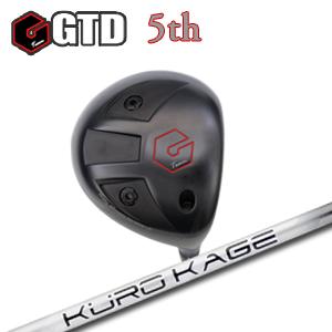 【カスタムオーダー】GTD 5周年 限定 ドライバー+KUROKAGE XT
