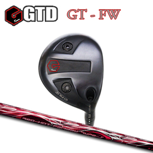 【カスタムオーダー】GTD GT FW+TRPX Red-Hot FW Type-S