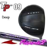 【カスタムオーダー】Kamui Pro TP-09D(ディープフェイス)+Basileus Fiamma2