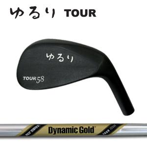 新品本物 【カスタムオーダー Tour】ゆるりTour+DynamicGold Issue(日本仕様) Tour Issue(日本仕様), キャットランド:8bbb40b5 --- az1010az.xyz