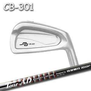 三浦技研(番手指定注文)CB301 + Tour AD(グラファイトデザイン)キャビティアイアン ミウラクラフトマンワールド ヘッドカスタム注文可能 Miura Golf