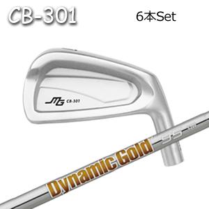 三浦技研(アイアン6本セット#5-PW/#6-GW)CB-301 + DynamicGold 95/105/120(ダイナミックゴールド)(トゥルーテンパー)キャビティアイアン ミウラクラフトマンワールド ヘッドカスタム注文可能 Miura Golf