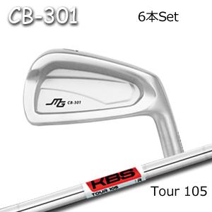 三浦技研(アイアン6本セット#5-PW/#6-GW)CB-301 + KBS Tour 105(KBS)キャビティアイアン ミウラクラフトマンワールド ヘッドカスタム注文可能 Miura Golf
