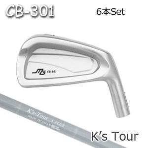 三浦技研(アイアン6本セット#5-PW/#6-GW)CB-301 + K's Tour(島田ゴルフ)キャビティアイアン ミウラクラフトマンワールド ヘッドカスタム注文可能 Miura Golf